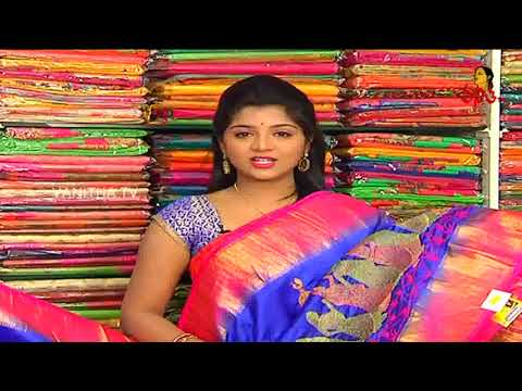 New Year Collections of Pure Silk Designer and Linen Jute Sarees || Hello ladies || Vanitha TV