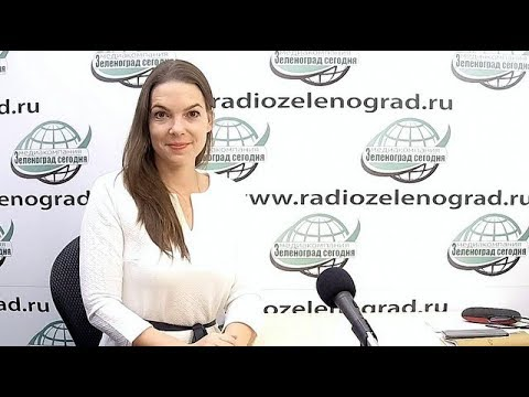 Новости дня 27 марта 2020 / Зеленоград Сегодня