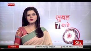 Video Hindi News Bulletin   हिंदी समाचार बुलेटिन –Sept 04, 2017 (7 am) download MP3, 3GP, MP4, WEBM, AVI, FLV Januari 2018