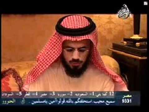 تلاوه مباركه لسورتي البقره وال عمران ابو بكر الشاطري
