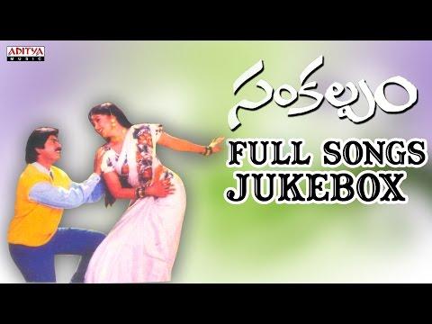 Sankalpam Telugu Movie Songs Jukebox II Jagapathi Babu