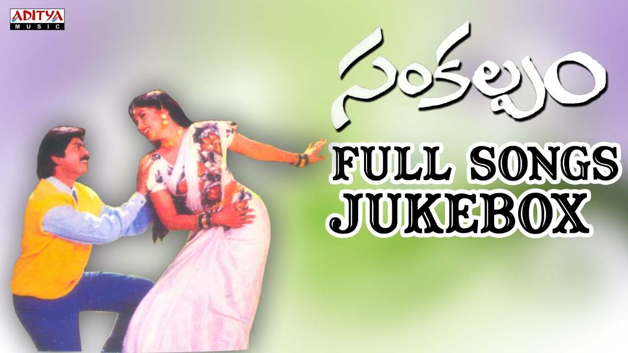 Sankalpam Telugu Movie Songs Jukebox II Jagapathi Babu