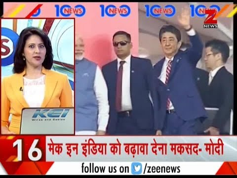 News 100: PM Modi, PM Shinzo Abe laid foundation of Bullet Train in India