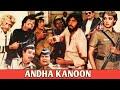 Andha Kanoon Full Movie Best facts & Review   Rajinikanth, Hema Malini, Amitabh Bachchan