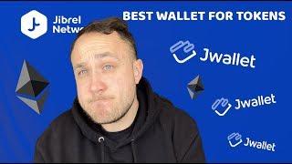 THE BEST WALLET FOR ETHEREUM TOKENS - JIBREL NETWORK JWALLET