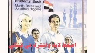 ذكريات من عمر فات  ، أيام زمان