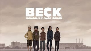 Anime: Beck (Mongolian Chop Squad)