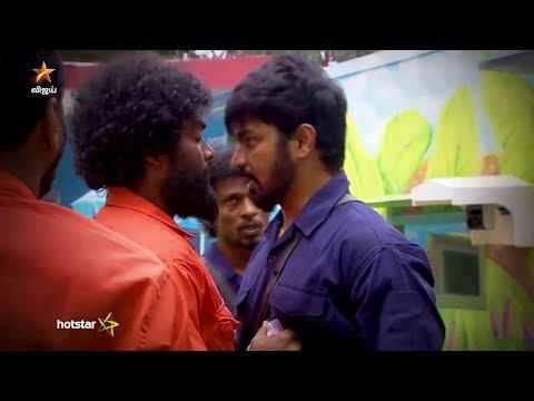 Bigg Boss Season 2 Promo 14-08-2018 Vijay Tv Show Online