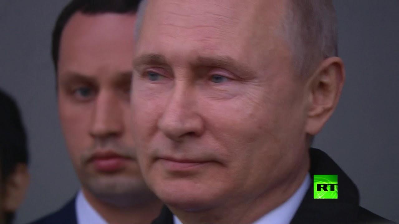 بوتين يودع كيم جونغ أون