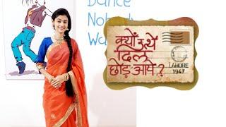 Kyun Utthe Dil Chhod Aaye Title Song | Dance Cover | Amisha Modha Choreography