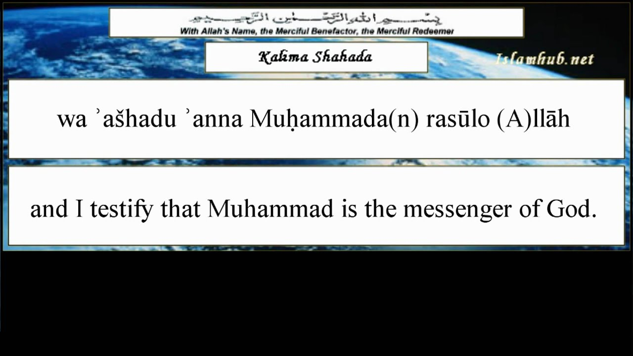 how to say shahada in english