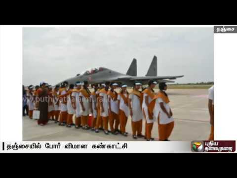 Independence day: Air Force exhibition held at Thanjavur