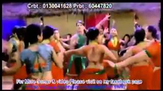 2013 Vinaju Palkera New Teej Song Full Video and MP3 Download   New Nepali Video