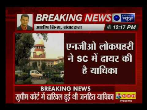 SC questions Central govt;why pensions to former parliamentarians