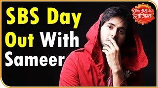 SBS Day Out With Randeep Rai Aka Sameer | Yeh Un Dino Ki Baat Hai | Saas Bahu Aur Saazish