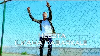 Cali Zaki | ILKAHA DABARKALEH | Official Video 2019