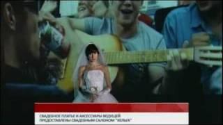 Телепрограмма Домашний кинозал: Невеста любой ценой