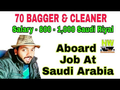 Saudi Arabia Country Jobs Of 70 Bagger And Cleaner Post