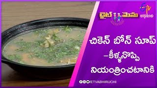 Chicken Bone Soup (To Reduce Arthiritis) | Diet Menu | 26th September 2019 | Full Episode