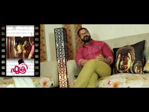 Fukri Malayalam Movie | Jayasurya Talk...