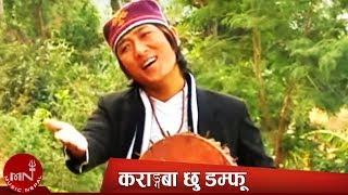 Tamang Film Semla Maya Damphu Song Kharangba Chu Damphu - A Film By Binay Dong