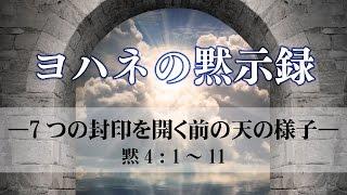 2016年10月17日 ハーベストフォーラム東京定例会 中川健一 メッセージ ...