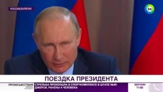 Фронтовик из Бурятии попросил Путина пойти на новый президентский срок - МИР24