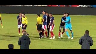 مشادة بين الشناوي وحكم المباراة عقب تعادل الأهلي مع البنك والسولية يتدخل لإنهاء الموقف