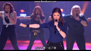 歌喉讚(Pitch perfect)~總決賽  中文字幕    Price Tag/Give Me Everything/We Came To Smash