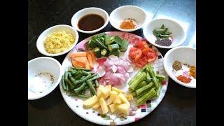 Sambar Recipe In Pressure Cooker - Sambar South Indian Hotel Style