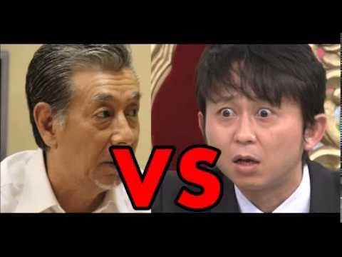 有吉 VS 高田純次 さすがの有吉も世界一のテキトー男にはタジタジ!