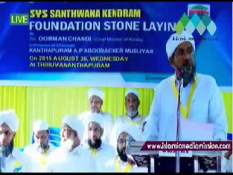 Sys swanthanam perod usthad latest speach 2015