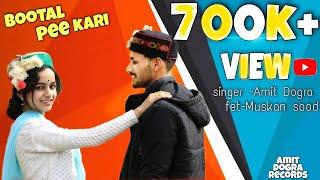 #bottalpeekari #himanchal New Pahari Song   Singer  Amit dogra  Full Video  ADR  AMIT DOGRA RECORDS