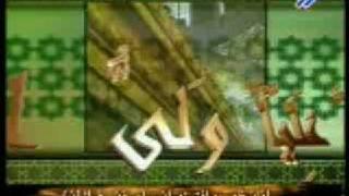 Shia Azaan with Aliun Waliyullah