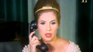 Sabah-  Zay El Asal - زي العسل