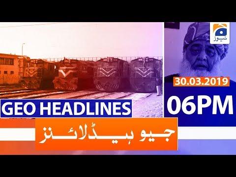 Geo Headlines 06 PM | 30th March 2020
