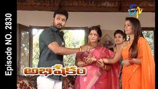 Abhishekam | 10th February 2018| Full Episode No 2830 | ETV Telugu