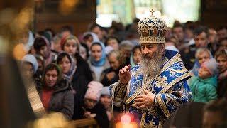 Проповідь Предстоятеля УПЦ в день свята Покрову Пресвятої Богородиці