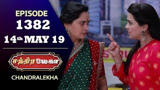 chandralekha-serial-episode-1382-14th-may-2019-shwetha-dhanush-nagasri-saregama-tvshows