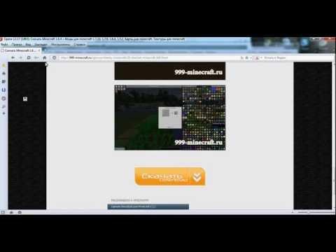 Скачать Minecraft 1.6.4 (Видео-инструкция по установке и обзор)