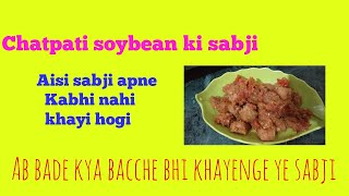 Best Soybean Cooking Recipe.