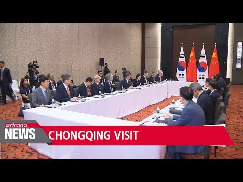 S. Korean President's state visit to China: Why visit Chongqing?