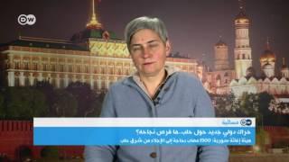 ما هي الضمانات لخروج المسلحين من مدينة حلب ؟