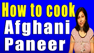Afghani Paneer (Cottage Cheese Recipe) Thumbnail