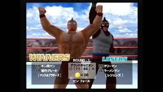 説明 キン肉マン ジェネレーションズ(PlayStation 2、2004年4月22日、...