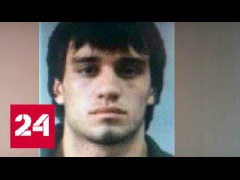 Поймать обидчика депутат Жигарева помогла прослушка - Россия 24