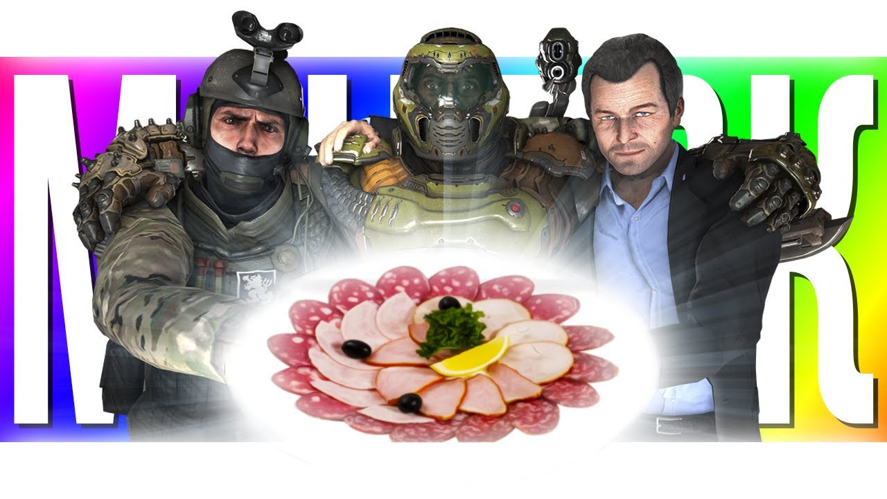 СТАРАЯ ДОБРАЯ НАРЕЗКА - МОНТАЖ (CS:GO, GTA ONLINE, DOOM ETERNAL)