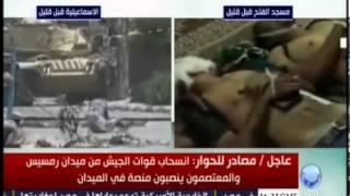 المجرمين الجزارين في مصر يقتلون ويسفكون الدماء ويفسدون في الارض