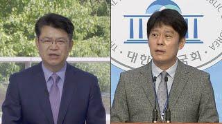 21대 국회 사무총장에 김영춘…비서실장 복기왕 내정 / 연합뉴스TV (YonhapnewsTV)