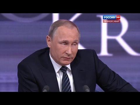 Россия готова отменить